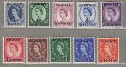 KUWAIT 1952-1954 Definitive Set OVPT MVLH (*) #12915 - Kuwait