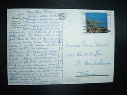 CP Pour La FRANCE TP AVION 40 P OBL.MEC.4-4 72 BEYROUTH - Liban