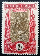 Congo 1900 Libreville Arbre Cocotier Coconut Tree Yvert 40 * MH - Französisch-Kongo (1891-1960)