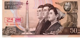 North Korea 50 Won 1992 - Korea, Noord