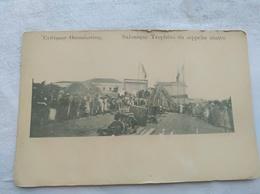 Salonique Trophées Du Zeppelin Abattu - Dirigeables