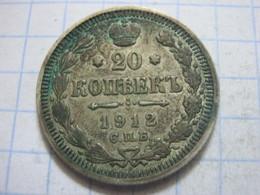 Russia , 20 Kopeks 1912 СПБ ЭБ - Russia