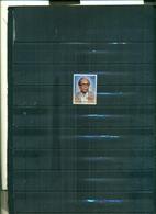 BANGLADESH S.Z.ABEDIN 1 VAL NEUF A PARTIR DE 0.60 EUROS - Bangladesh