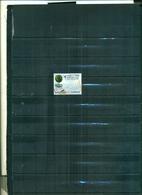 BANGLADESH SCIENCE BOOK YEAR 2005 1 VAL NEUF A PARTIR DE 0.60 EUROS - Bangladesh