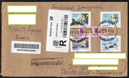 Rußland 2013  R- Brief/ Lettre  Europa ; With MiNr. 1988/ 1991,..... Postage International 3.70€ !! - 1992-.... Fédération