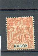 GAB 342  - YT 26 * - Charnière Complète - Neufs