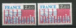 17372 FRANCE N°1852a** 2F80 Nord-Pas-de-Calais : Gomme Tropicale + Normal Pour Comparaison (non Fourni)  1975  TB/TTB - France