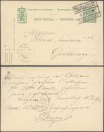 """Entier Du Luxembourg Type 5cent Vert Cachet Rectangulaire """"Troisvierges - Luxembourg / Ambulant"""" > Goelbange - Postwaardestukken"""