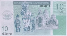 Nagorno-Karabakh 10 Dram, P-2 (2004) - UNC - Nagorno Karabakh