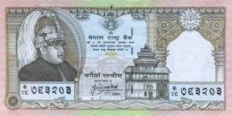 Nepal 25 Rupees, P-41 (1997) - UNC - Nepal