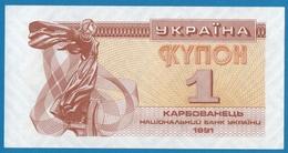 UKRAINE  1 Karbovanets 1991    P# 81 - Oekraïne