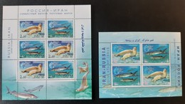 RUSSIA-IRAN 2003 MNH (**)  Let's Preserve The Nature Of The Caspian Sea. - Blocs & Feuillets