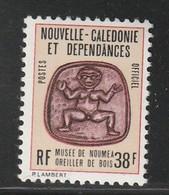 NOUVELLE CALEDONIE - Timbres De SERVICE N°37 ** (1985) - Service