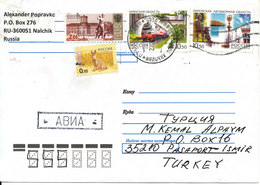 Russia Cover Sent To Turkey 27-7-2010 With More Stamps Incl. LOCOMOTIVE - 1992-.... Fédération
