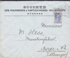 SOCIÉTÉ Des POUDRERIES & CARTOUCHERIES HELLENIQUES, ATHÉNES Kentrikon 1913 Cover Lettre Munitionsfabrik SPEYER - Storia Postale