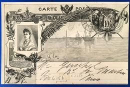 1896 Carte Postale Type Sage - Postal Stamped Stationery