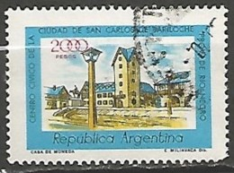 ARGENTINE N° 1221 OBLITERE - Argentina