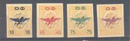 Bulgaria / Bulgarien Michel #   473 - 76  **  Flugzeug - Unused Stamps