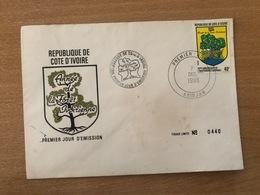 Côte D'Ivoire Ivory Coast Elfenbeinküste 1988 Mi. 983 FDC Année De Forêt Ivoirienne Indépendance Nationale Tree Baum - Côte D'Ivoire (1960-...)