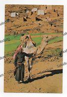 Bedouin Camel ASIR HIGHLANDS SAUDI ARABIA - Arabia Saudita -  Storia Postale - Arabia Saudita