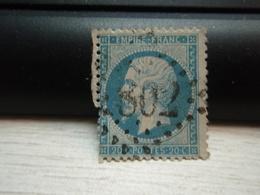 Timbre Napoléon III 20 C - EMPIRE FRANC  N° 22 Oblitéré.  1802 - 1862 Napoleon III