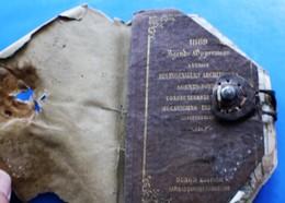 1869 AGENDA OPPERMANN CIE GÉNÉRALE CHEMIN DE FER USAGE INGÉNIEUR-ARCHITECTE-AGENT VOYAGEUR-CONDUCTEURS TRAINS-MÉCANICIEN - Autres