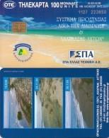 GREECE PHONECARD1999/ SPA  -X0698- 34000pcs-3/99-USED - Grèce