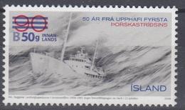 +Iceland 2012.Surprint. Ship. AFA 1342. MNH(**) - Ungebraucht