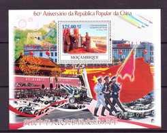 MOZAMBIQUE 2009  ANNIVERSAIRE DE LA REPUBLIQUE DE CHINE  YVERT N°B224 NEUF MNH** - Histoire