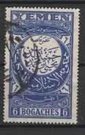 YEMEN 1930 YT N° 4 Obl. - Yémen