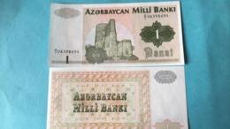 Billet Azerbaïdjan 1 Manat - Aserbaidschan