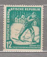 GERMANY DDR 1952 Sport Skiing Mi 298 Sc 94 MNH Postfrisch Neuf (**) #16017 - Neufs