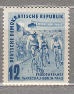 GERMANY DDR 1952 Sport Bicycle Peace Rate Mi 307 Sc 98 MNH Postfrisch Neuf (**) #16020 - Neufs