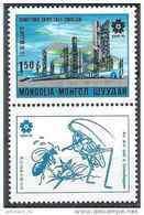 1970 MONGOLIE 531** Osaka, Pavillon Des Contes, Fable Cigale Et Fourmi - Mongolia