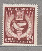 GERMANY DDR 1952 Stamp Day Flags Dove Mi 319 Sc 112 MNH Postfrisch Neuf (**) #16026 - Neufs