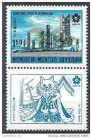 1970 MONGOLIE 531** Osaka, Pavillon Des Contes, Chat Botté - Mongolia