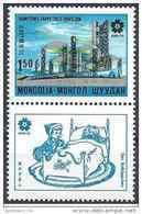 1970 MONGOLIE 531** Osaka, Pavillon Des Contes, Chaperon Rouge, Loup - Mongolia