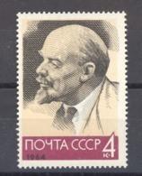Russie  :  Yv 2809a  **   Variété Col Ligné - Nuovi