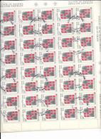 V-SMON-POSTE MAGISTRALI-SERIE GRANDI MAESTRI-IV SERIE-175 GRANI FOGLIO COMPLETO TIMBRATO SMON - Sovrano Militare Ordine Di Malta