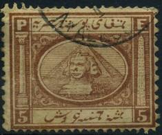 1867 Egitto, 5p Usato - Egypt
