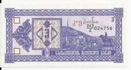 GEORGIE 3 LARIS ND1993 AUNC P 34 - Géorgie