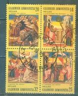 Greece, Yvert No 1549/1552 - Grèce