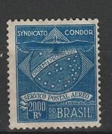 BRESIL POSTE AERIENNE (Compagnies Privées) 1927 YT N° 5 NSG - Poste Aérienne (Compagnies Privées)