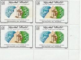 Maroc. Coin De 4 Timbres De 1992. Centenaire De La Création De La Poste Maghzen. - Morocco (1956-...)