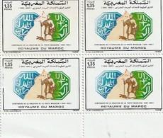 Maroc. Bloc De 4 Timbres De 1992. Centenaire De La Création De La Poste Maghzen. - Morocco (1956-...)