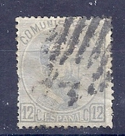 200035002  ESPAÑA  EDIFIL  Nº   122 - 1872-73 Reino: Amadeo I