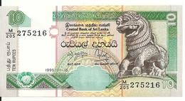 SRI LANKA 10 RUPEES 1995 UNC P 108 - Sri Lanka