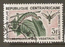 Central African Republic   1965  SG 89  Plant Protection Butterlies   Fine Used - Zentralafrik. Republik