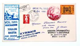 Lettre Dec. 1995 Grève Postale, Transport Privé Toulon - Bastia --> Ile Rousse, Timbre 1 Soldo Posta Corsa - Grève