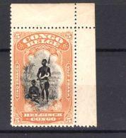 [HS1012] Belgisch Congo 71 - MNH, Verschoven Middenstuk, Centre Déplacé - 1894-1923 Mols: Mint/hinged